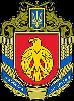 Арендуем площади под платежные терминалы в Кировоградской области