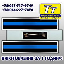 Нагрудная бирка для национальной полиции с синей полоской