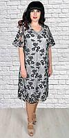 Платье с вышивкой на сетке серое размеры 56,58,60,62