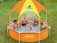 Каркасный бассейн для всей семьи.Бассейн сборный круглый.Мобильный каркасный бассейн.