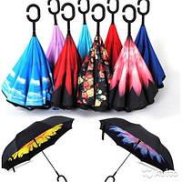 Зонт (Антизонт) UpBrella, ветрозащитный обратного сложения (умный зонт), фото 1