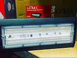 Прожектор LED секционный Luxel 200W IP65 Уличный Гарантия 2 Года, фото 6