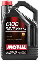 Масло моторное ACEA C1 Motul 6100 SAVE-CLEAN+ SAE 5W30 (5L)