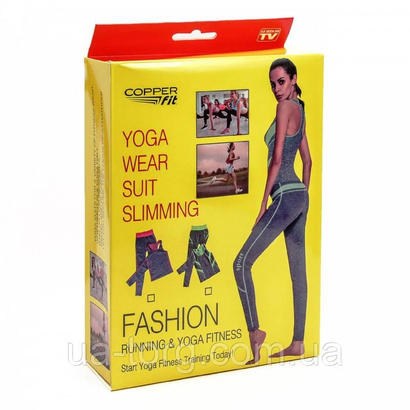 Комплект для занятий спортом майка+леггинсы Yoga Wear Suit Slimming