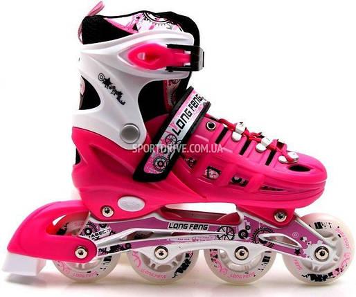 Ролики Scale Sport Pink, размер 29-33, 34-37, 38-42, фото 2