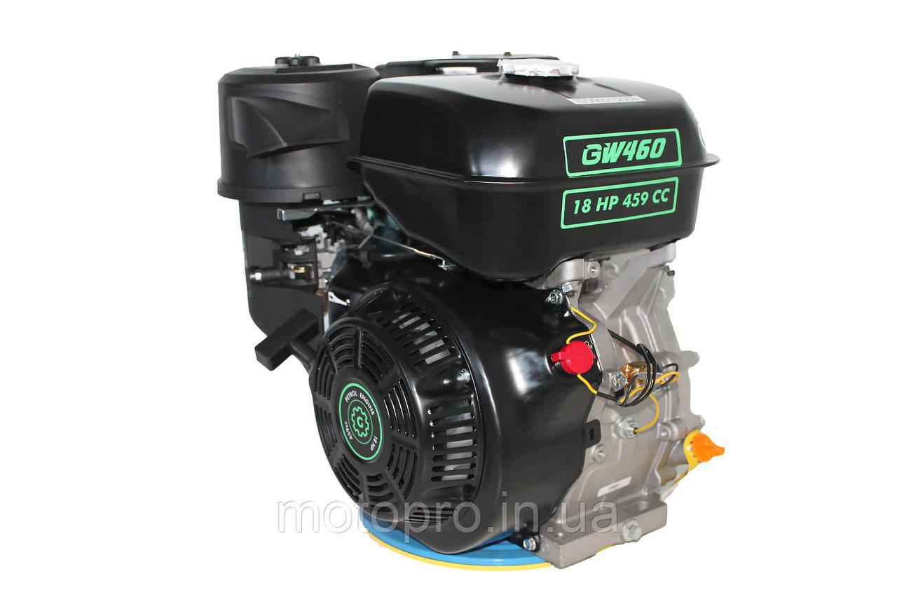 Двигатель Grunwelt GW460F-S / WM192F-S, бензин 18,0л.с., шпонка. БЕСПЛАТНАЯ ДОСТАВКА
