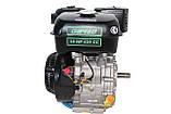 Двигатель Grunwelt GW460F-S / WM192F-S, бензин 18,0л.с., шпонка. БЕСПЛАТНАЯ ДОСТАВКА, фото 8