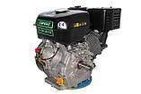 Двигатель Grunwelt GW460F-S / WM192F-S, бензин 18,0л.с., шпонка. БЕСПЛАТНАЯ ДОСТАВКА, фото 7