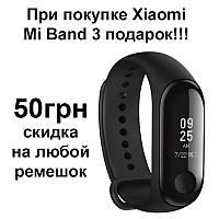 Фитнес браслет Xiaomi Mi Band 3 Global International XMSH05HM WGW4041GL, фото 1