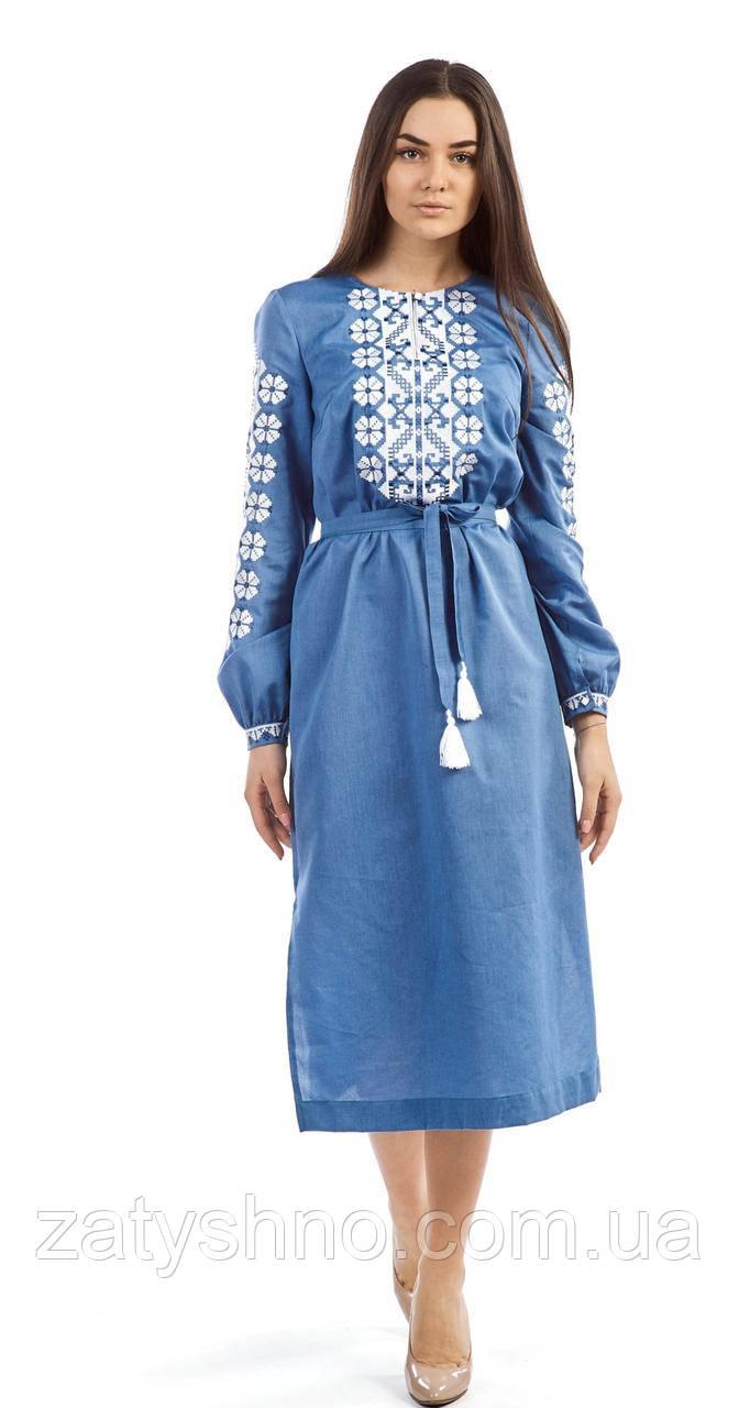 Синее вышитое платья с длинным рукавом
