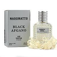 Тестер унисекс VIP Nasomatto Black Afgano, 60 мл
