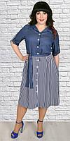 Женское летнее платье с джинсовым верхом размеры 50,52,54,56