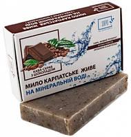 Мыло натуральное на минеральной воде скраб- кофе - шоколад , 50г, SAPO