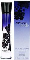 Женская парфюмированная вода Giorgio Armani Code for Women (75 мл )