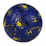 Мяч футзальный SportVida (SV-PA0029), фото 2