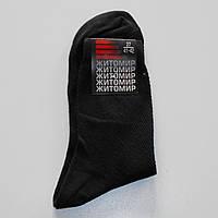Мужские носки Житомир - 5.50 грн./пара (сетка, черные), фото 1