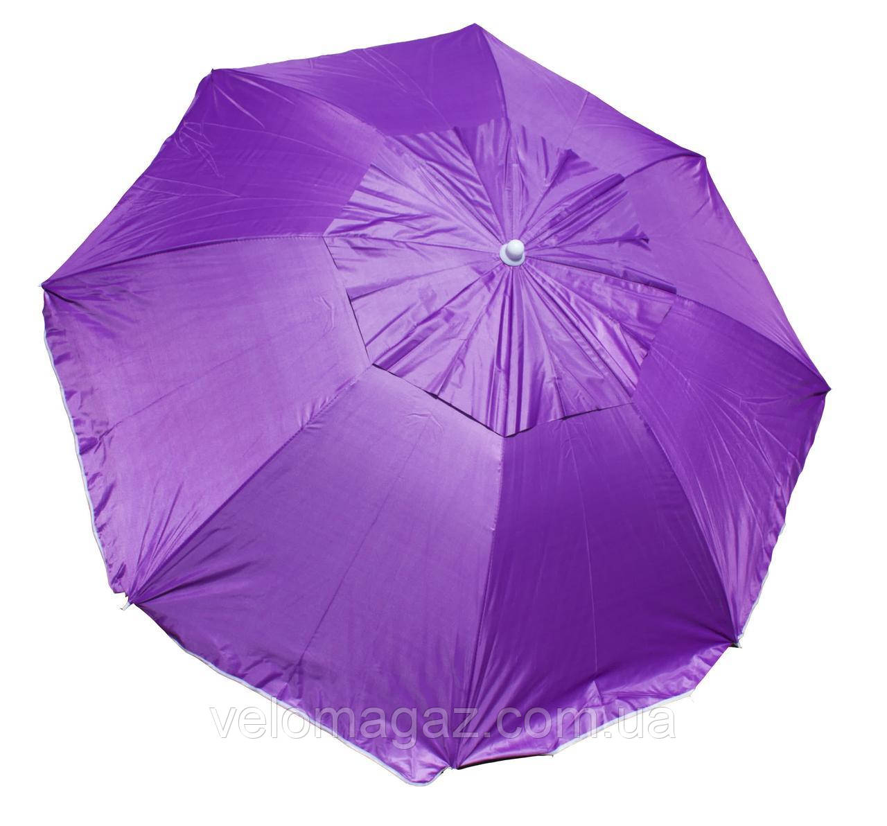 Пляжный зонт 1,6 м с наклоном, воздушный клапан, чехол, фиолетовый