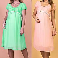 РАСПРОДАЖА!!! Нарядное платье для беременных. Легкое платье для беременных. Красивое платье для беременных