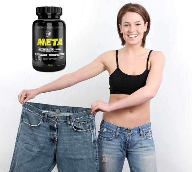 МЕТА (МЕТА) комплекс против лишнего веса 19099