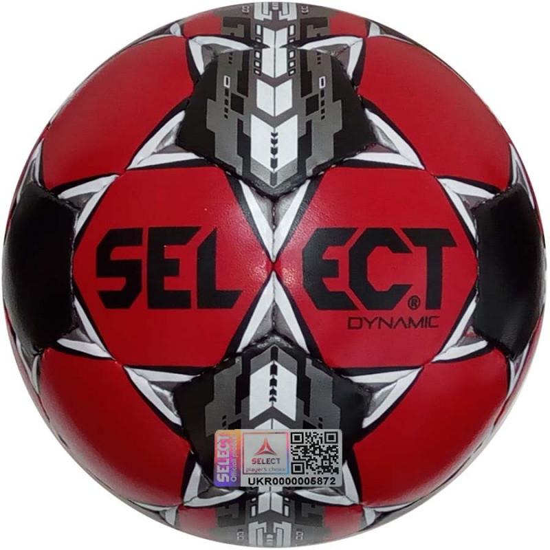 Футбольный мяч SELECT DYNAMIC (012) размер 5