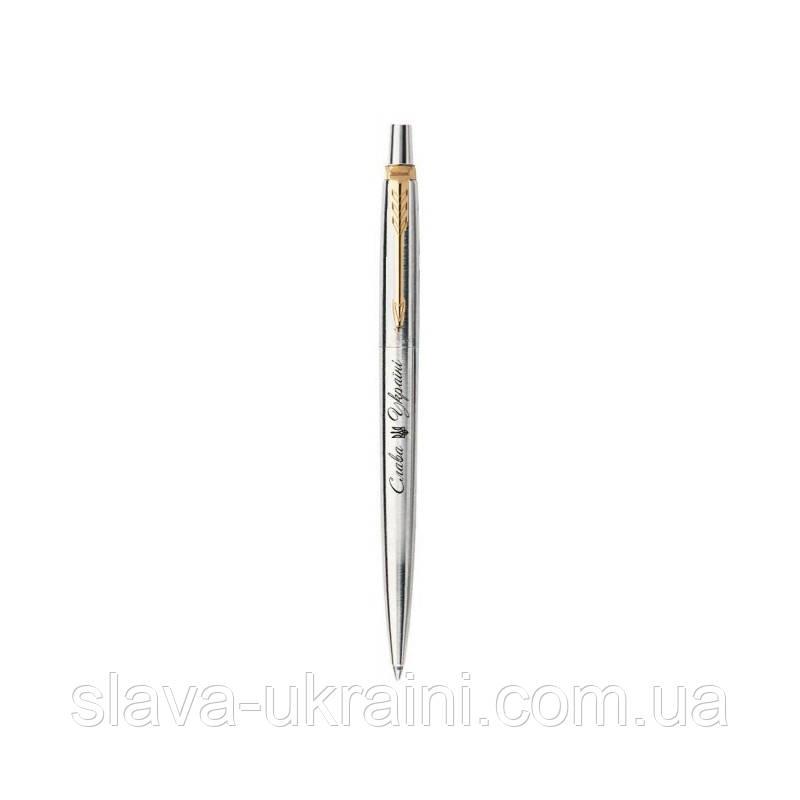 Ручка шариковая Parker Jotter 17 SS GT BP Трезубец Слава Україні 16 032_TR3