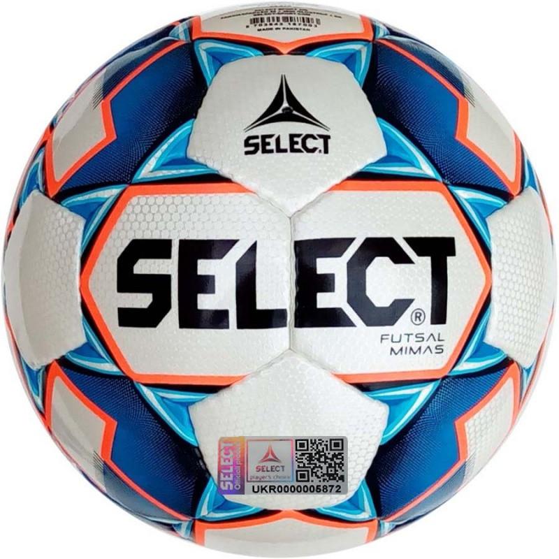 Футзальный мяч Select Futsal Mimas IMS (125)