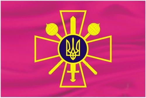 Флаг Министерства обороны Украины
