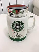 Керамічна чашка Starbucks з кришкою-дзеркальцем CUP SH 025-1, термокружка Старбакс