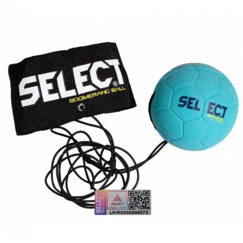 Мяч тренировочный Select Boomerang Ball 832100
