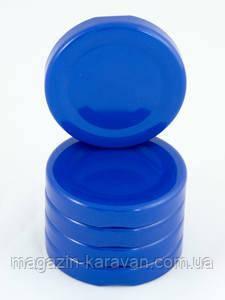 Синяя евро крышка диаметр 48 мм