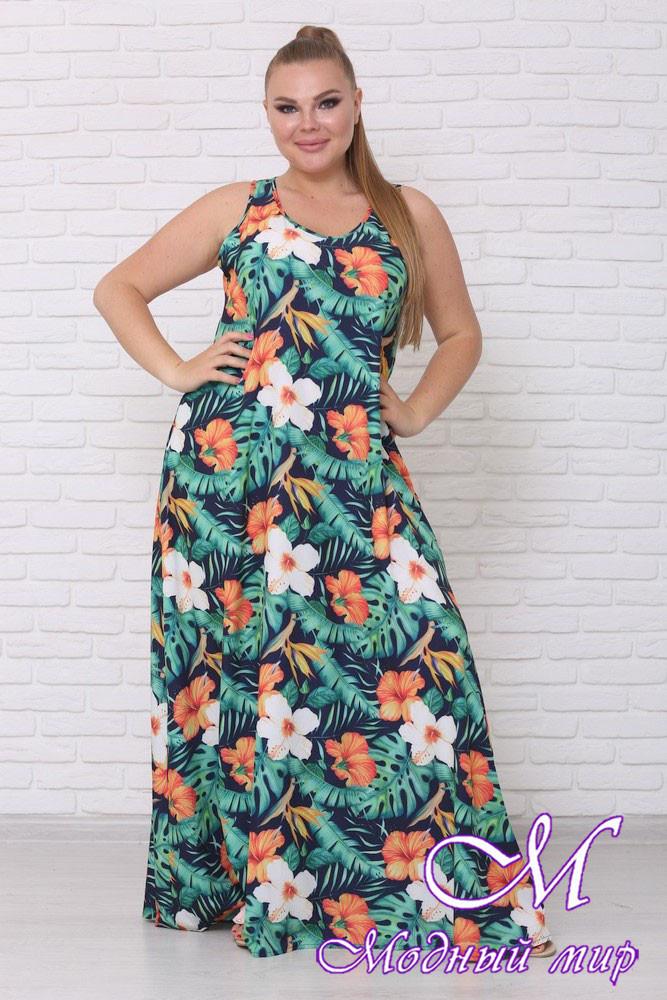 Женское платье на лето большого размера (р. 42-90) арт. Горох