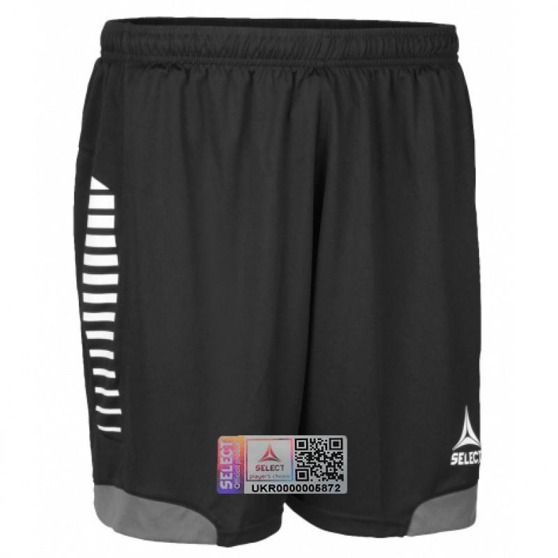 Шорты Select Chile Shorts 629920 черные