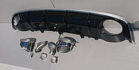 Диффузор заднего бампера Audi A7 стиль RS7 16+