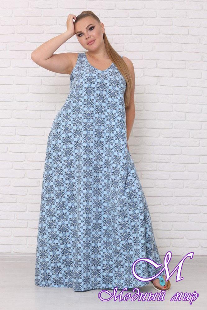 Яркое летнее платье большого размера (р. 42-90) арт. Горох