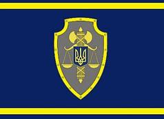 Прапор Судових приставів