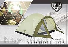 Палатка 4-х местная двухслойная,  Rock Mount 3000mm H2O, BestWay 68014, фото 3