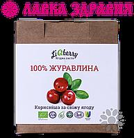 Клюквенная паста «LiQberry», 550 мл