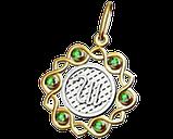 Подвеска - кулон унисекс серебряная Знак зодиака, Скорпион 60014,08, фото 2