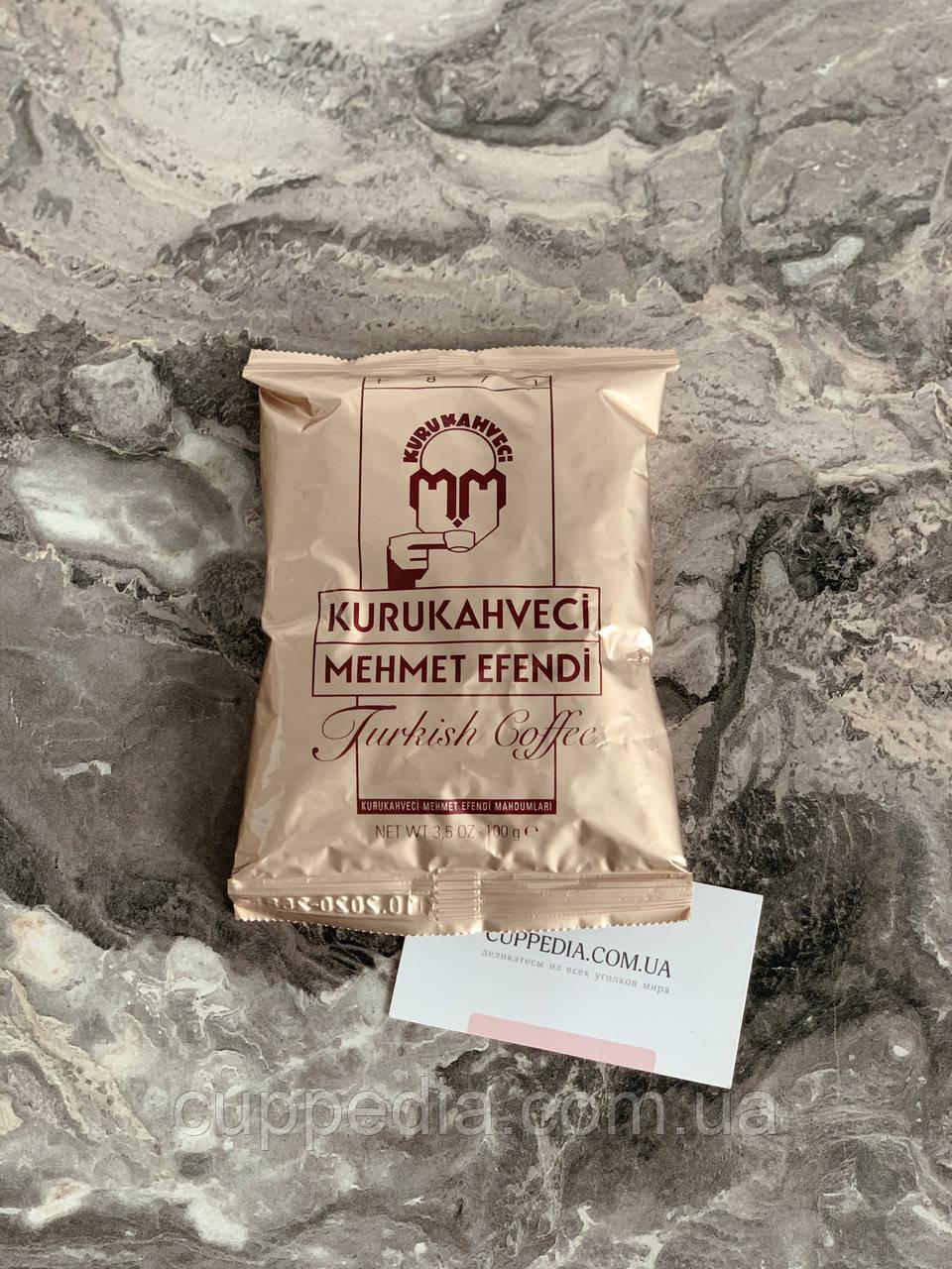 Мелена кава Kurukahveci 100 грм