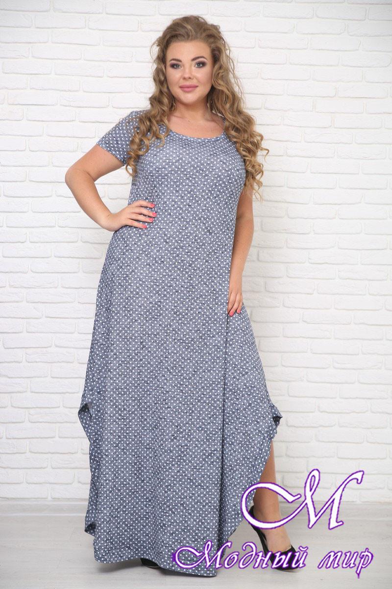 Стильное летнее платье для полных девушек (р. 42-90) арт. Мариэтта