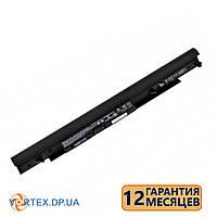 Батарея для ноутбука HP 240 G6, 245 G6, 255 G6, 15-BS, 15-bW (HSTNN-DB8A) 11.1V 2850mAh новая