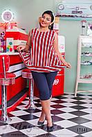 Блузка с бриджами большого размера красный верх, фото 1