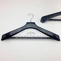Пластиковые вешалки плечики для одежды W-PLp46 черного цвета, длина 460 мм