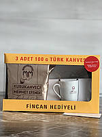 Подарочный набор молотого кофе и фирменной чашки Kurukahveci