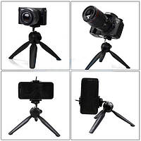 Штатив / тренога / трипод для телефона / фотоаппарата YUNTENG YT-228, фото 1