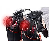 Массажер для колен HailiCare Магнитно -вибрационный послеоперационный с прогревающим эффектом