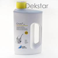Orotol plus - дезінфекція аспіраційних установок (концентрат 2,5 л)