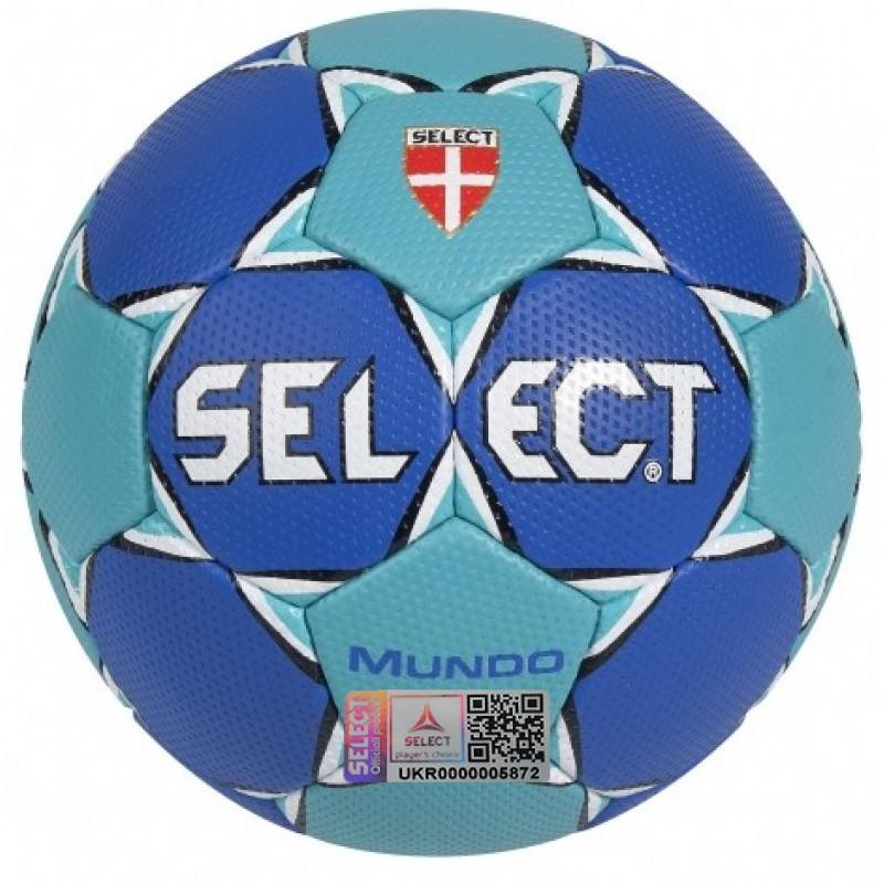 Мяч гандбольный SELECT MUNDO NEW 166285
