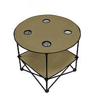 Стол туристический Паук R28859 коричневый, 70х60 см