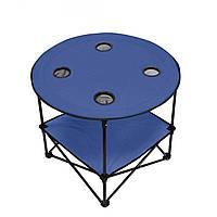 Стол туристический Паук R28859 синий, 70х60 см